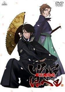 Bakumatsu Kikansetsu Irohanihoheto