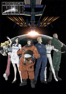 Moonlight Mile 1st Season: Lift Off