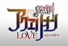 Sousei no Aquarion Evol