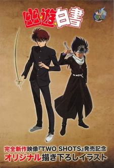 Отчет о буйстве духов 1 сезон / OVA