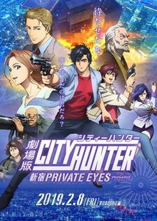 City Hunter Movie Shinjuku Private Eyes