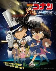 Detective Conan: The Burning Galactic Railway
