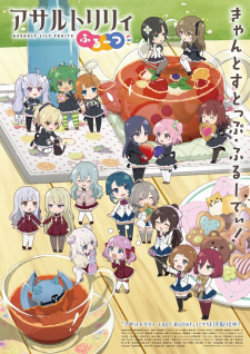 Assault Lily Mini Anime