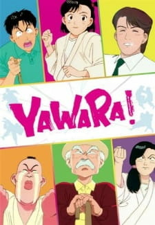 Yawara!