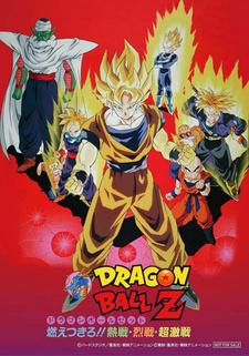 Dragon Ball Z Movie 08: Moetsukiro!! Nessen, Ressen, Chougekisen
