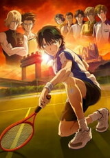 Tennis no Ouji-sama Movie 2: Eikokushiki Teikyuu Shiro Kessen!