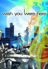 I: Wish You Were Here