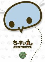 Chi-Sui Maru Specials