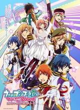 Uta no☆Prince-sama♪ Maji Love 2000%