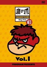 Himitsukessha Taka no Tsume NEO