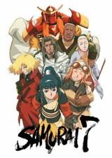 7 самураев
