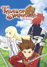 Tales of Symphonia The Animation: Sylvarant-hen