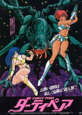 Dirty Pair: The Movie