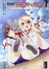 Fate/kaleid liner Prisma☆Illya: Undoukai de Dance!