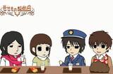 Code Geass: Hangyaku no Lelouch - Kiseki no Birthday Omake Flash