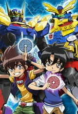Sanjougattai Transformers Go!