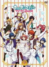Uta no☆Prince-sama♪ Maji Love 2000%: Shining Star Xmas