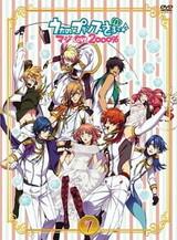 Uta no☆Prince-sama♪ Maji Love 2000%: Shining Star Xmas