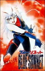 Akai Kiba: Blue Sonnet