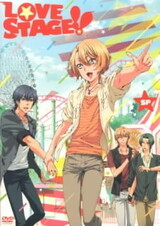 Love Stage!!: Chotto ja Nakutte