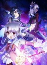 Fate/kaleid liner Prisma☆Illya 2wei! Specials