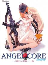Angel Core: Tenshi-tachi no Sumika