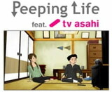 Peeping Life: TV Asahi Josei Announcer Collab