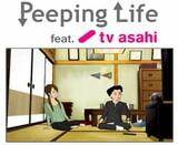 Peeping Life: TV Asahi Josei Announcer Collab