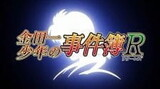 Kindaichi Shounen no Jikenbo Returns 2nd Season: Akechi Keibu no Jikenbo