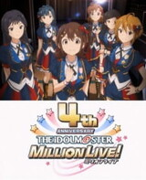 The iDOLM@STER Million Live! 4th Anniversary PV