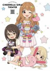 Cinderella Girls Gekijou: Kayou Cinderella Theater