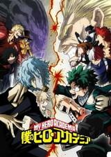 Boku no Hero Academia 3rd Season