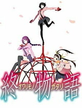 Owarimonogatari 2nd Season Recaps