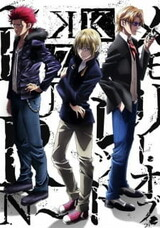 K: Seven Stories Movie 5 - Memory of Red - Burn