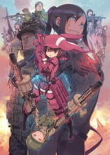 Sword Art Online Alternative: Gun Gale Online - Refrain