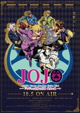 JoJo no Kimyou na Bouken Part 5: Ougon no Kaze