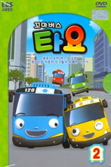 Kkoma Bus Tayo 2