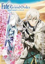Fate/Grand Order: Shinsei Entaku Ryouiki Camelot 2 - Paladin; Agateram