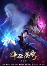 Doupo Cangqiong 3rd Season