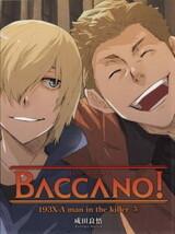 Baccano! Specials