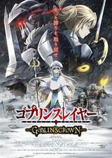 Goblin Slayer: Goblin's Crown
