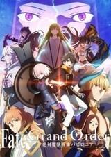 Fate/Grand Order: Zettai Majuu Sensen Babylonia Recaps