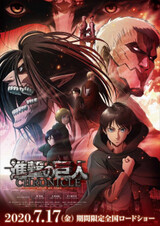 Shingeki no Kyojin: Chronicle