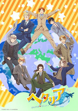 Hetalia World★Stars