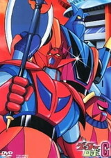 Getter Robo G