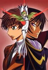 Code Geass: Hangyaku no Lelouch Special Edition - Black Rebellion