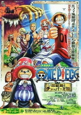 One Piece Movie 3: Chinjuu-jima no Chopper Oukoku