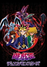 Yu☆Gi☆Oh! Duel Monsters