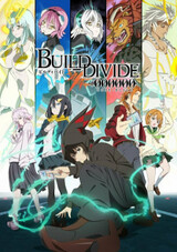 Build Divide: Code Black