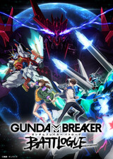 Gundam Breaker: Battlogue